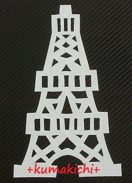 切り紙*エッフェル塔2
