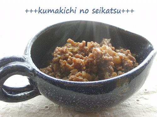 SANY6675胡桃入り肉味噌