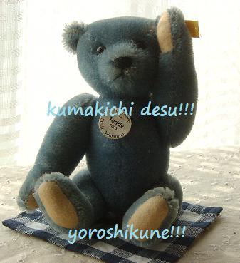 kumakichiです☆