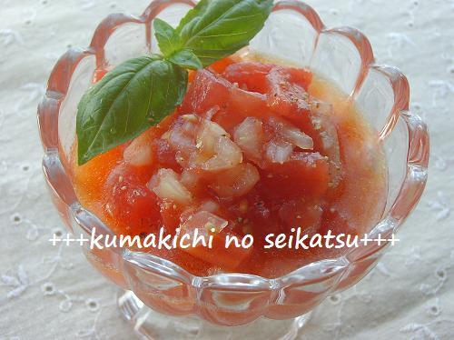 ざくざくトマトソース*