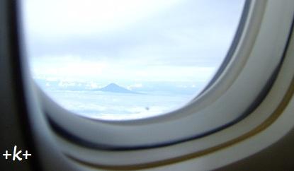 窓から富士山!