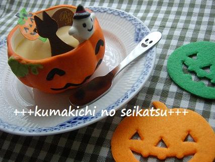 Happy Halloween☆