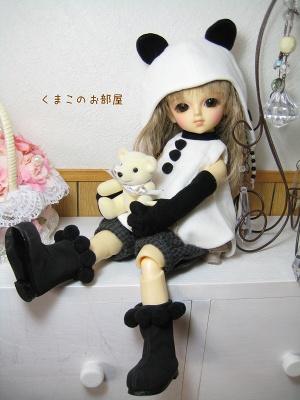 絹ちゃん(幼SDリン)