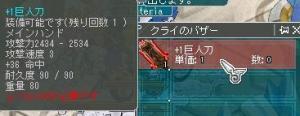 130剣www