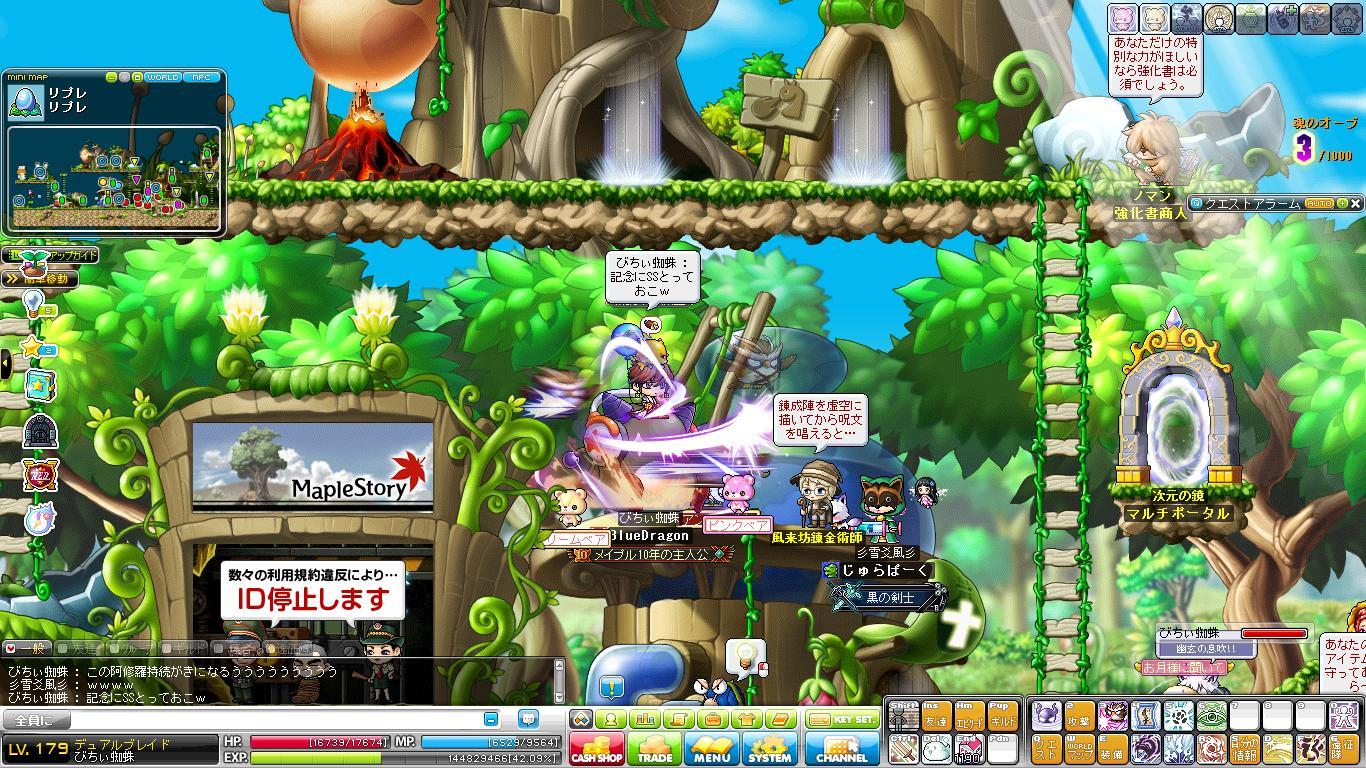 Maple131211_214531.jpg