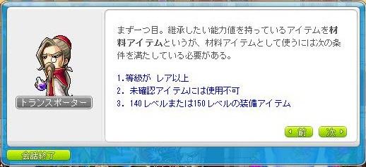 Maple131215_172343.jpg