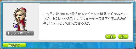 Maple131215_172346.jpg