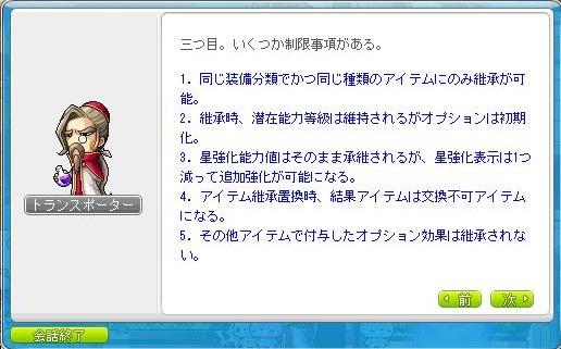 Maple131215_172350.jpg