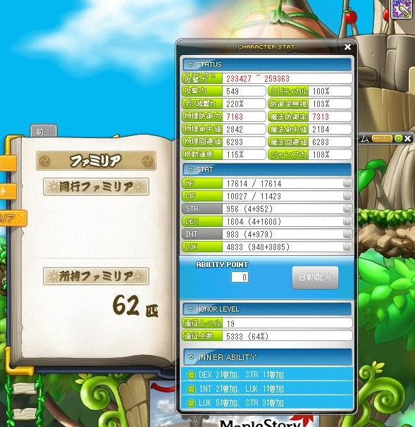 Maple131217_023909.jpg