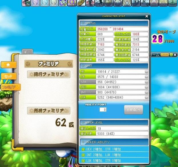 Maple131217_024058.jpg