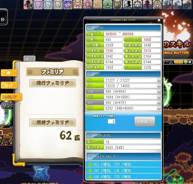 Maple131217_024331.jpg