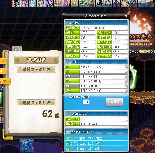 Maple131217_024339.jpg
