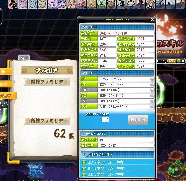 Maple131217_024342.jpg