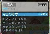 Maple131218_030628.jpg