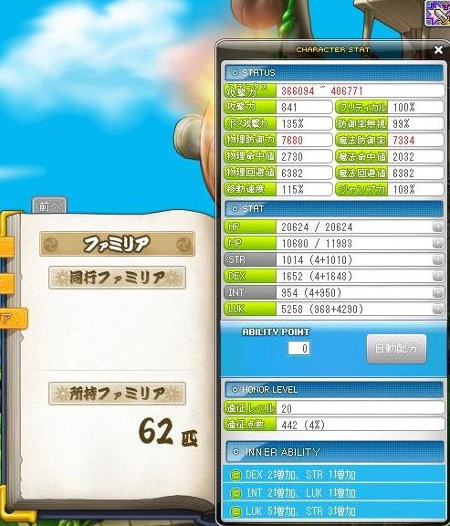 Maple131219_034241.jpg