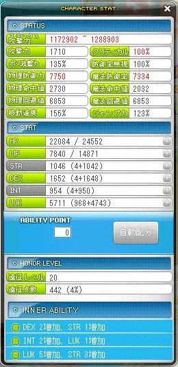 Maple131219_124036.jpg