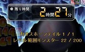 Maple131222_120108.jpg