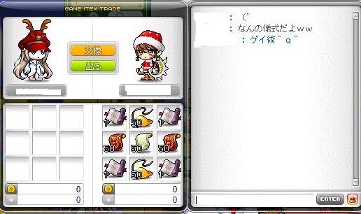 Maple131222_152002.jpg
