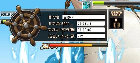 Maple131223_025148.jpg