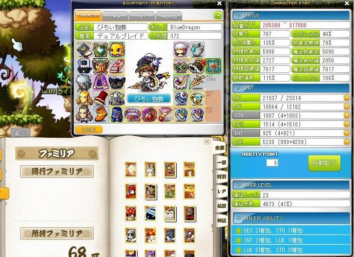 Maple131226_052126.jpg