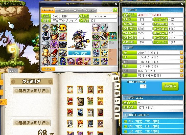 Maple131226_052131.jpg