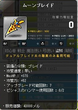 Maple131226_052936.jpg