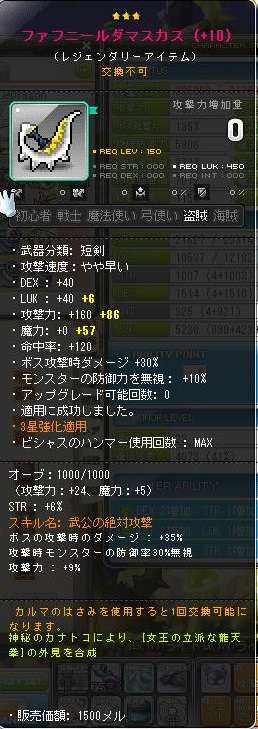 Maple131226_053111.jpg
