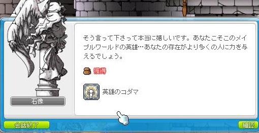 Maple131228_005418.jpg