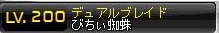 Maple131228_022811.jpg