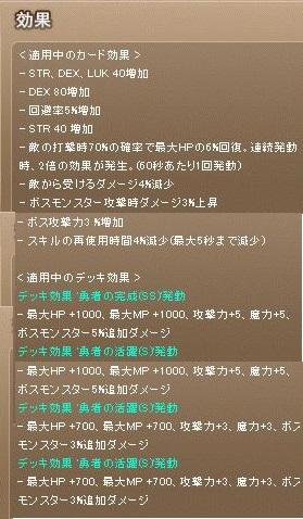 Maple140105_053731.jpg