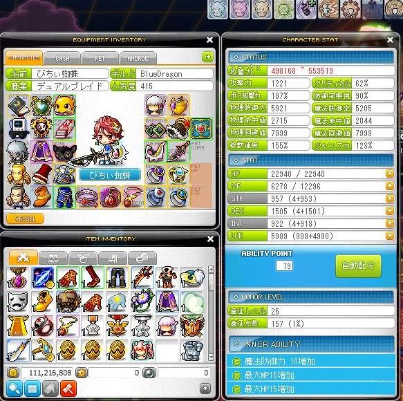 Maple140112_061259.jpg