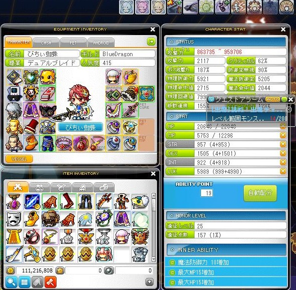 Maple140112_061321.jpg