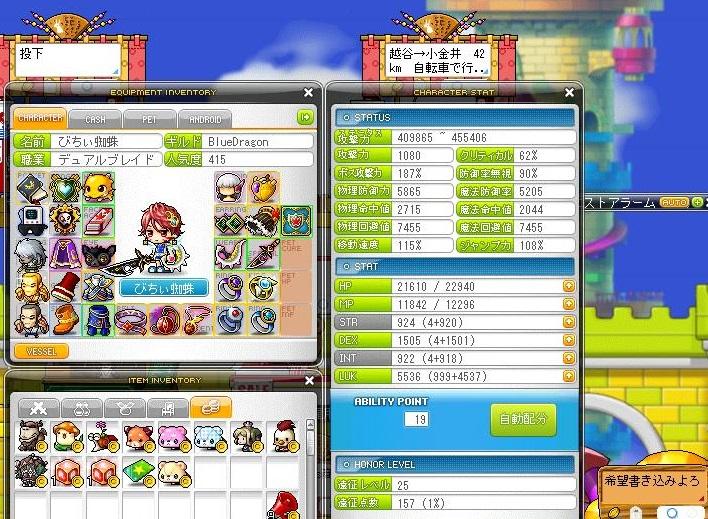 Maple140112_062107.jpg