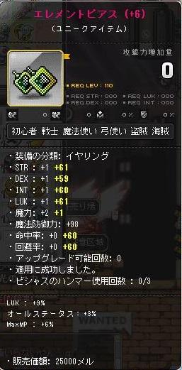 Maple140124_043411.jpg
