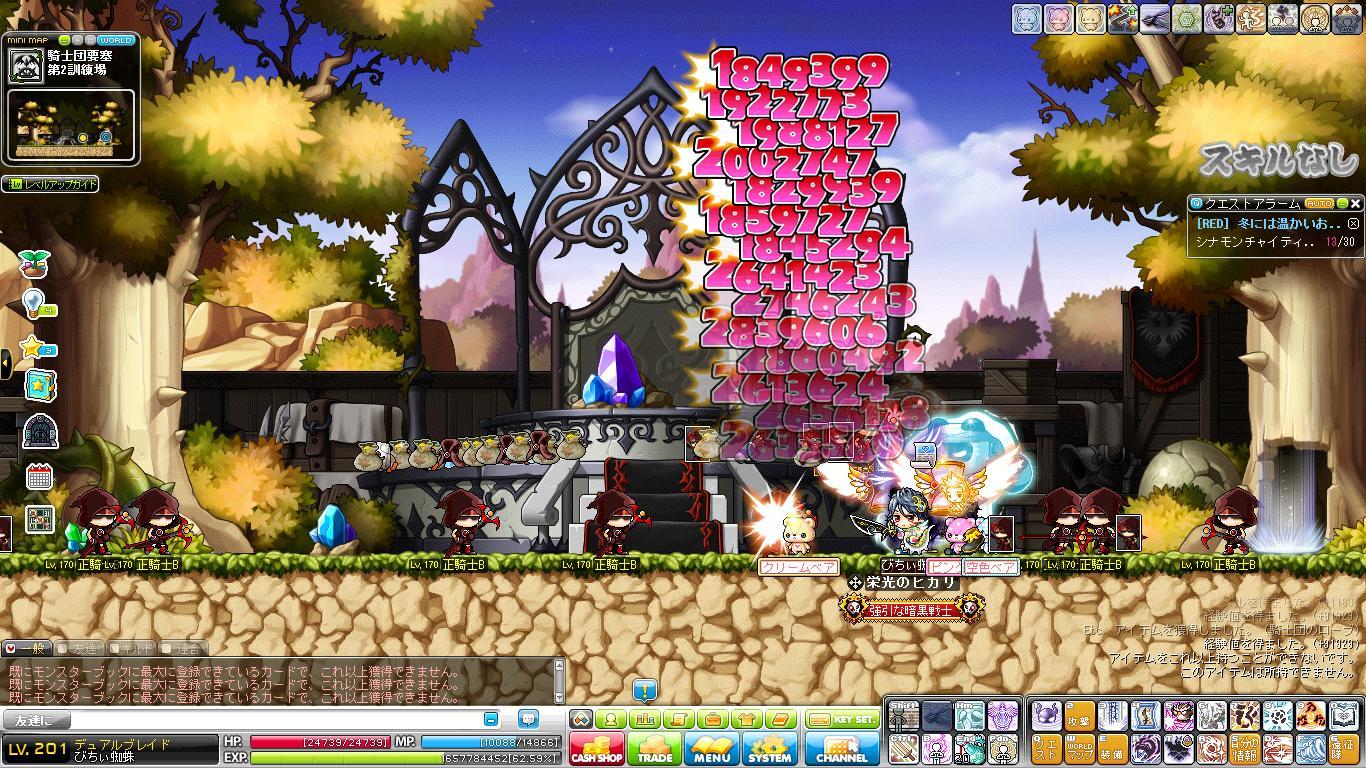 Maple140201_042647.jpg