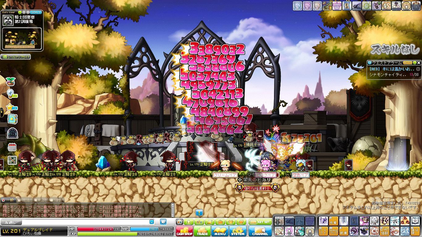 Maple140201_042659.jpg