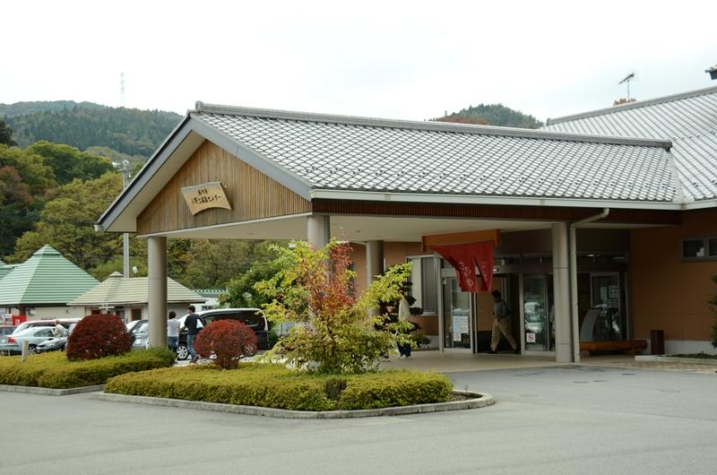 20141102 onsen2