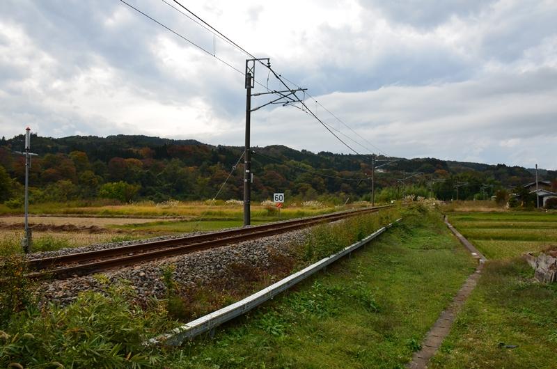 20141102 onsen4