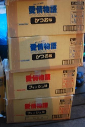 nishiwakisama3 (336x500)