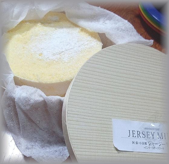 FJ310017_20120903232744.jpg