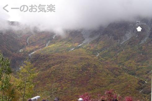 2007_1012立山10058