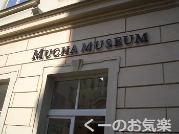 2007_0613purahaくみ0047