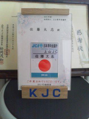 D1010583_420.jpg