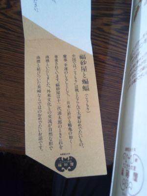DSC_0263_400.jpg