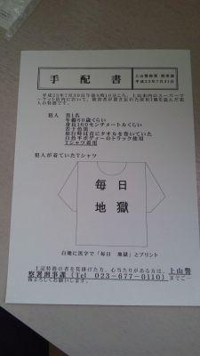 DSC_0560_400.jpg