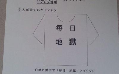 DSC_0560a_400.jpg