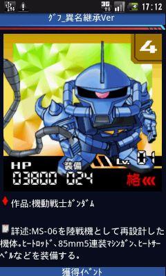 gufu_400.jpg