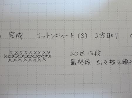 DSC03751_convert_20130115153242.jpg