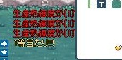 SPSCF0048_20100503010823.jpg