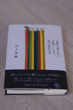 IMGP6536.jpg
